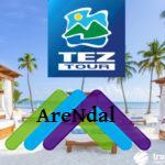 Рай на земле!!! Доминикана – страна райского климата, где лето длится круглый год !!!